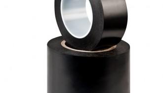 PERAK BLACK PVC PROTECTION TAPE SUPPLIER