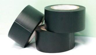 PERLIS BLACK PVC PROTECTION TAPE SUPPLIER
